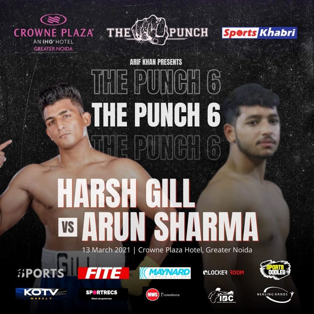 Indian Boxing The Punch 6